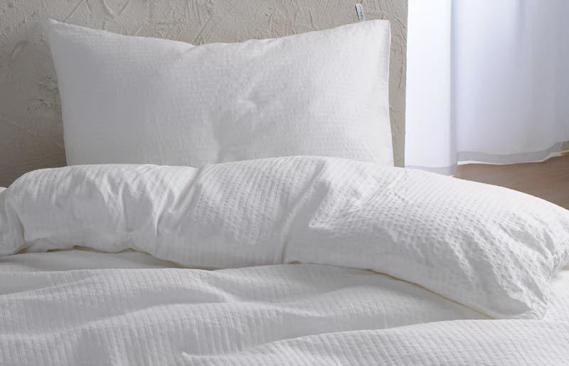 sengetøj hvidt Baby sengetøj 70x100 cm. : Baby krepp sengetøj fra HØIE   HVID sengetøj hvidt